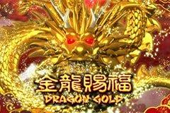 dragon-gold-mega888-situs-judi-slot-games-online-terpercaya-indonesia-2020