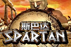 spartan-918kiss-scr888-situs-judi-slot-games-online-terpercaya-indonesia-2020